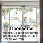 сенсорный автоматический дверей DORMA